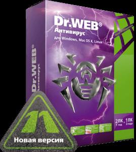 Dr.WEB Антивирус (версия 11)