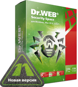 Dr.WEB Security Space (версия 11)