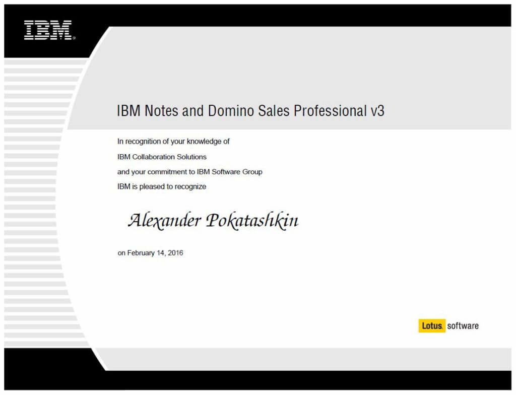 iibm personnal and compansation management The manger self-service component of ultipro web aids managers in tasks involving performance management, staff requisition management, reporting/analytics, salary planning/budgeting, and training management.