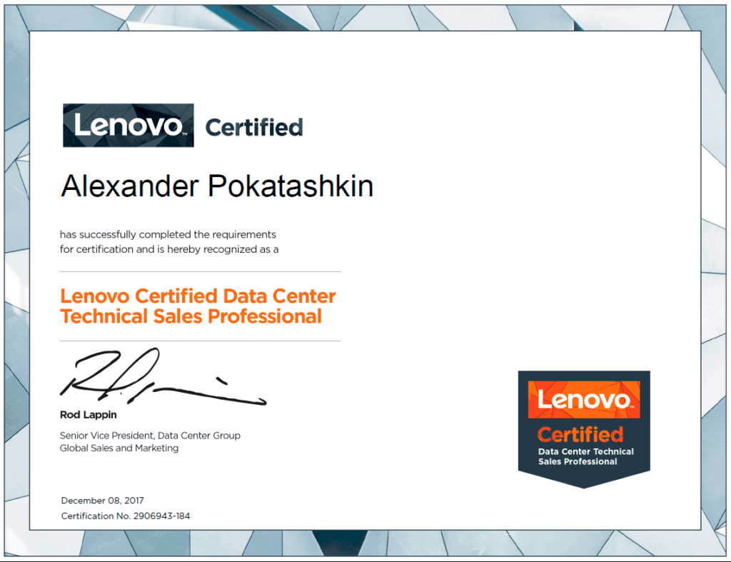 Lenovo Certified Data Center Technical Sales Professional