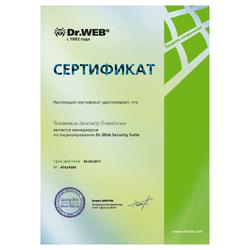 news-Pokatashkin-DrWeb-Security-Space-250px