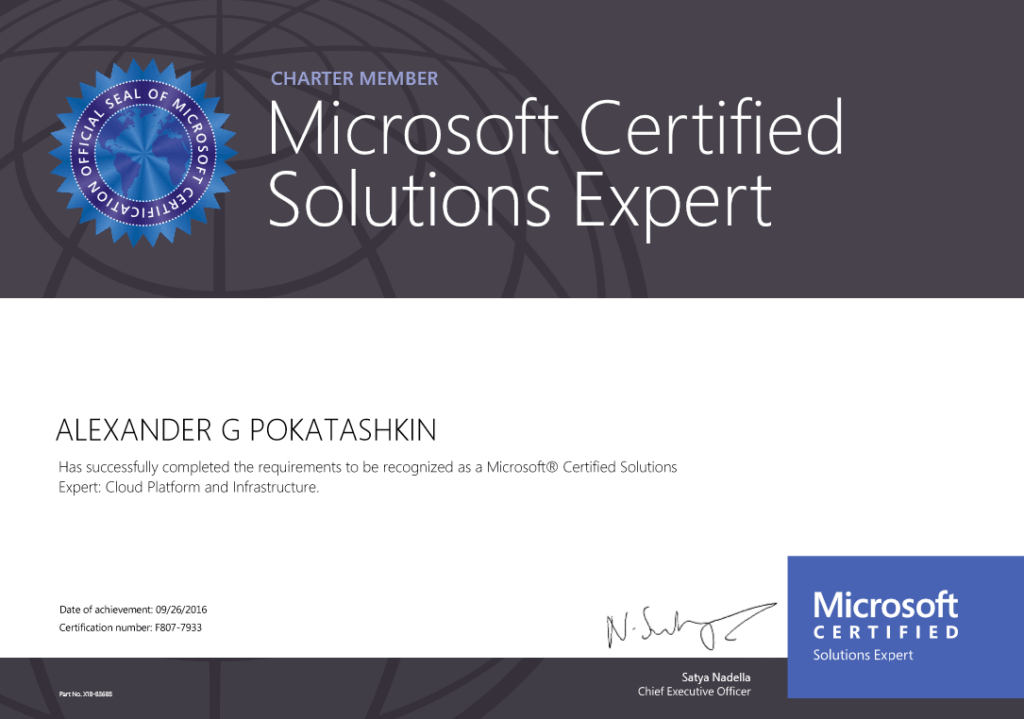 Microsoft Certified Solutions Expert (MCSE): Cloud Platform and Infrastructure